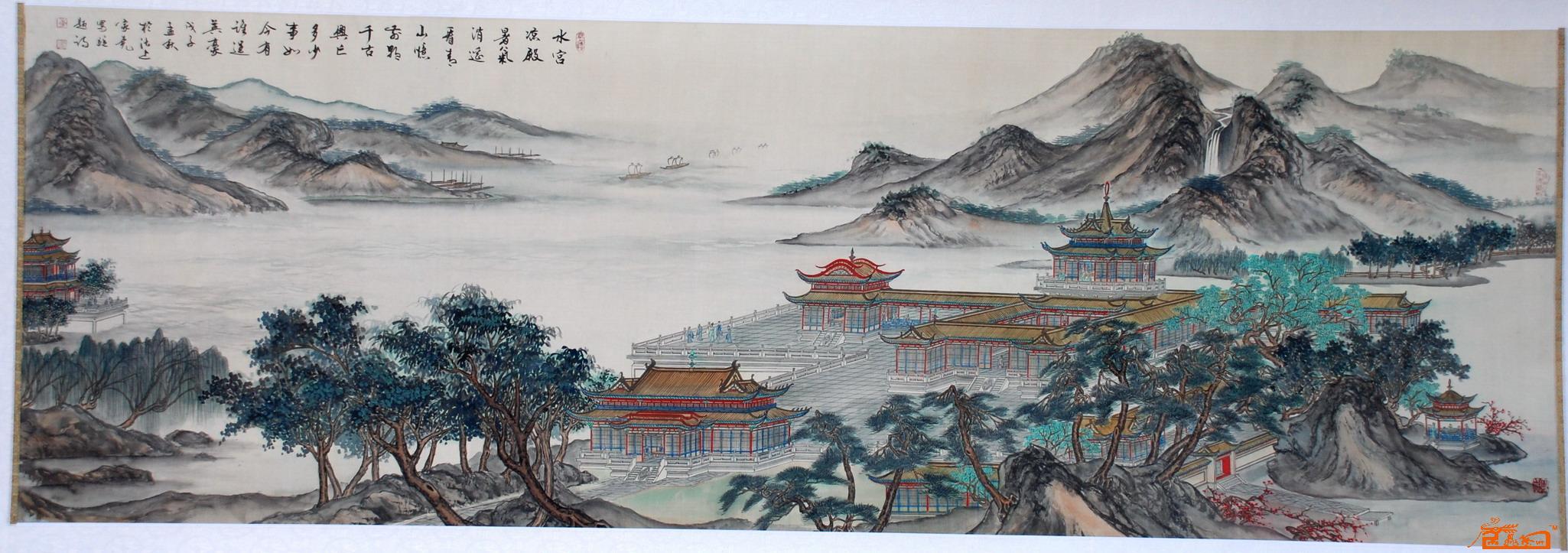 山水宫 李家尧 淘宝 名人字画 中国书画交易中心